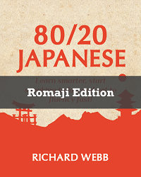 80-20 Japanese - Romaji Ed small