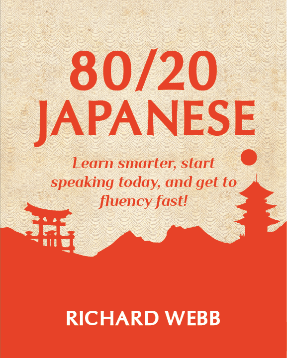 8020 japanese learn smarter start speaking today and get to why 8020 fandeluxe Gallery