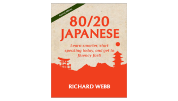 80/20 Japanese - Learn smarter, start speaking today, and