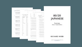 Exercises PDF